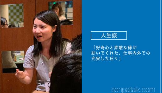 飯田 有紀子