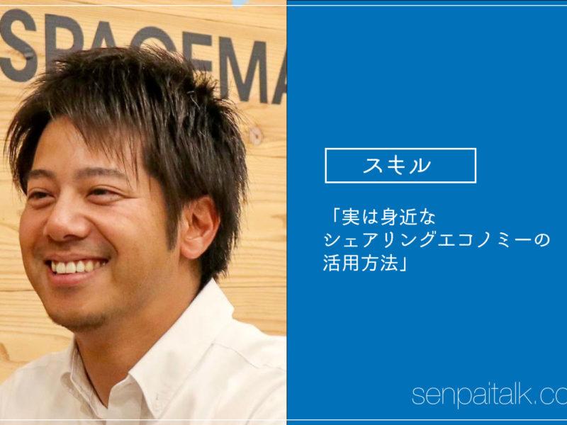 masudoyusuke